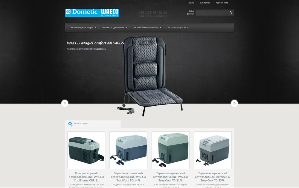 dometic-waeco.com.ua