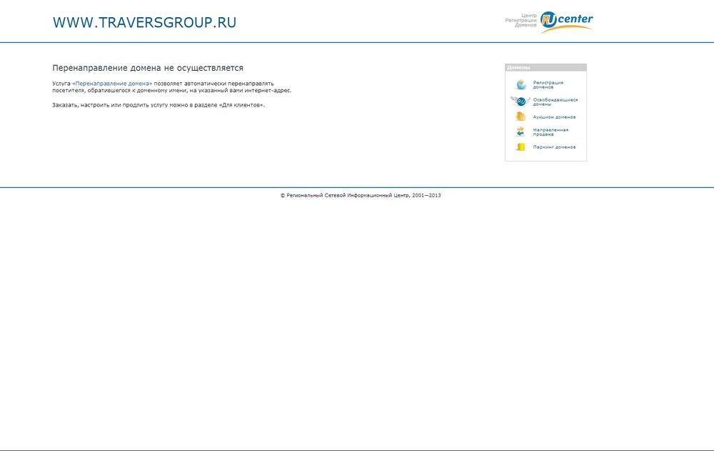 www.traversgroup.ru/